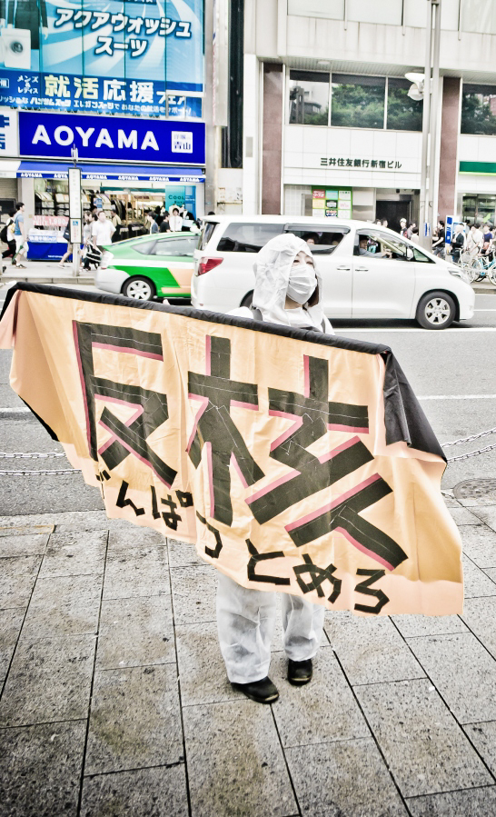 tokyonuclearprotest