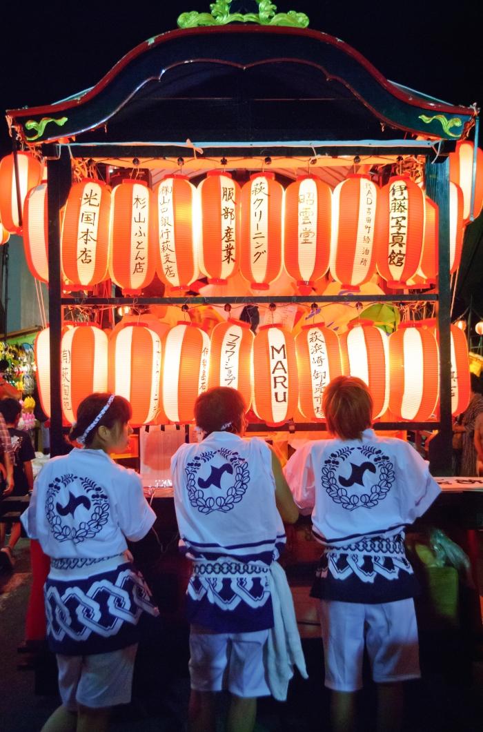 japanesefestival