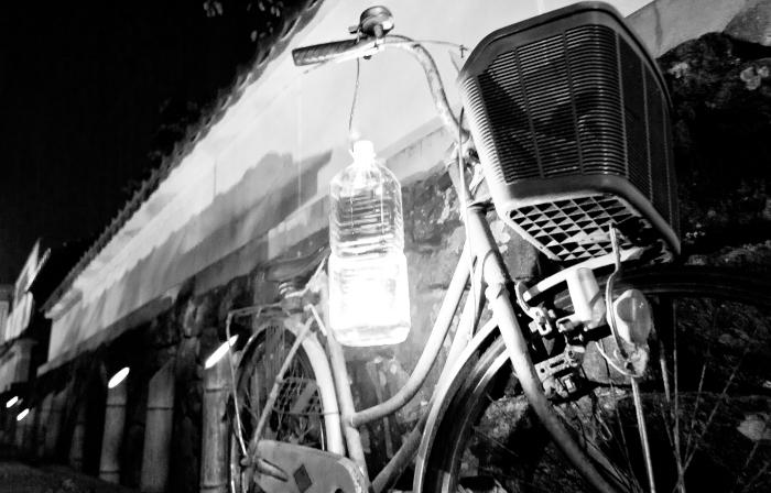 bikelantern