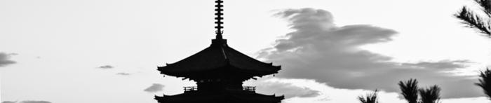 header-kyoto.jpg