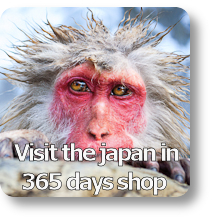 Click to browse the japan in 365 days shop
