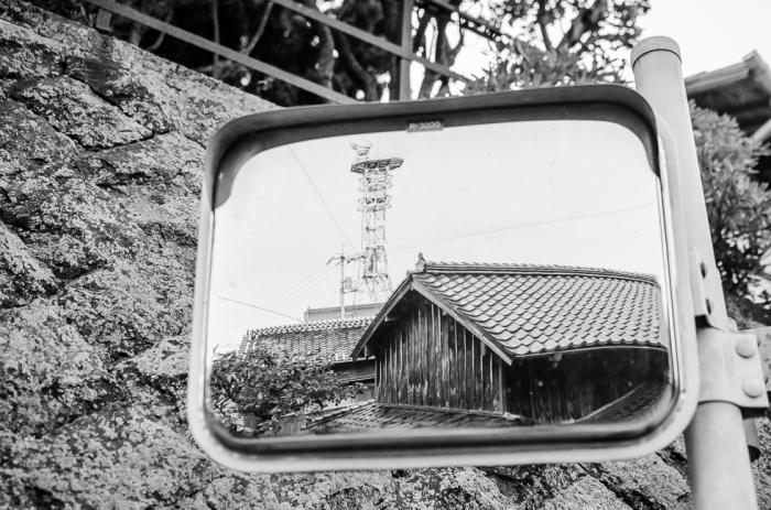 mishima-island-japan